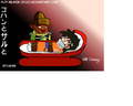 Thumbnail for version as of 00:49, March 17, 2011