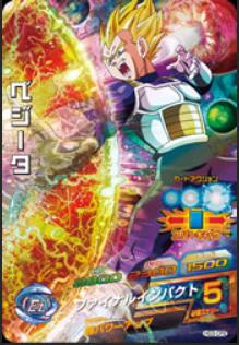 File:Super Saiyan Vegeta Heroes 25.png