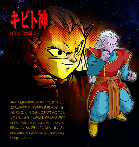 File:Kibitokai BT3.jpg