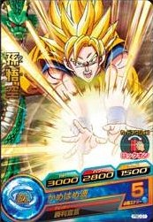 File:Super Saiyan Goku Heroes 5.jpg
