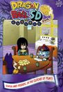 DBSDCh10Cover