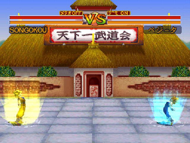File:DBFB GokuVege.jpg