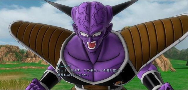 File:Dragon-Ball-Z-Ultimate-Tenkaichi-131.jpg