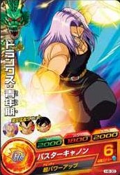 File:Future Trunks Heroes 10.jpg