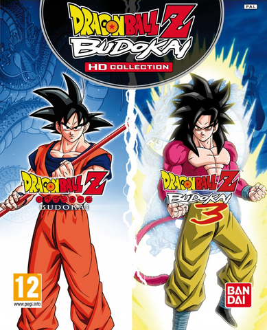 File:BudokaiHDCover.png