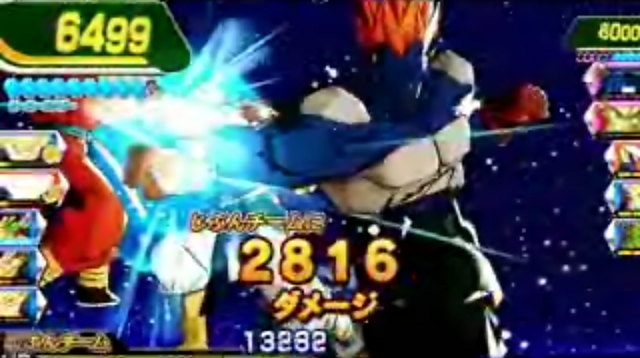 File:Super13Punch(DBH).png