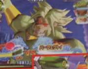 Emerald Great Ape Broly.png