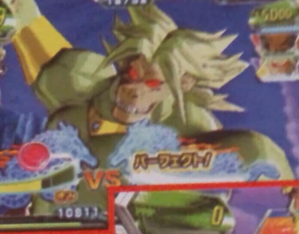 Arquivo:Emerald Great Ape Broly.png