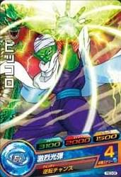 File:Piccolo Heroes 8.jpg