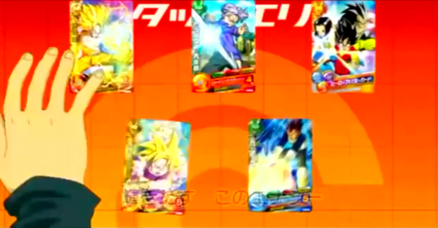 File:DBHTrailer1Cards.png