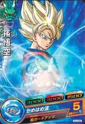 File:Super Saiyan Goku Heroes 7.jpg