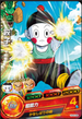 Chiaotzu Heroes 9