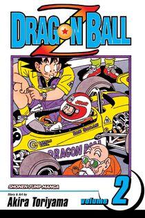 Dragon-Ball-Z-Vol-2-9781569319314