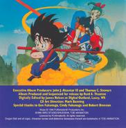 Dragon Ball USA Booklet Back