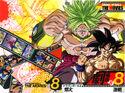 Dragon Ball Z Filme 08 - A Força Suprema