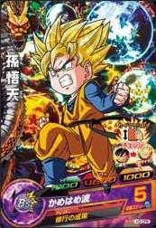 File:Super Saiyan Goten Heroes.jpg