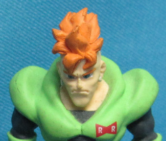 File:Android16-Unifive-Collectionboxpiece.PNG