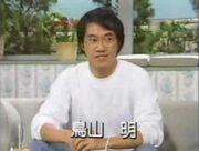 ToriyamaOnTV