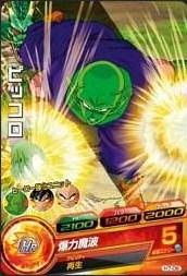 File:Piccolo Heroes 30.jpg