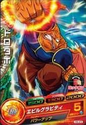 File:Wings Heroes 4.jpg