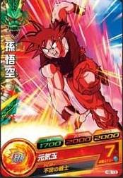 File:Kaioken Heroes 6.jpg