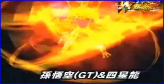 File:Heatarmor.jpg
