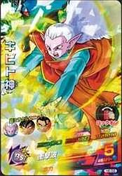 File:Kibito Kai Heroes.jpg