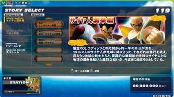 File:Zenkai Royale story.jpg