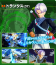 Trunks (GT) XV2 Character Scan