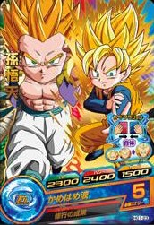 File:Fusion Heroes 15.jpg