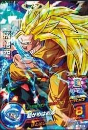 File:Super Saiyan 3 Goku Heroes 7.jpg