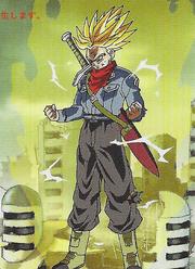 Super Trunks artwork