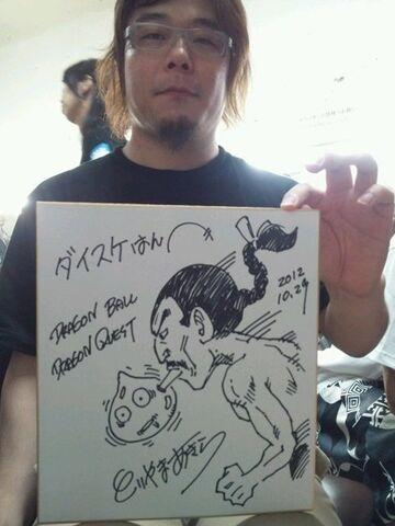 File:DaisukeHanTao.jpg