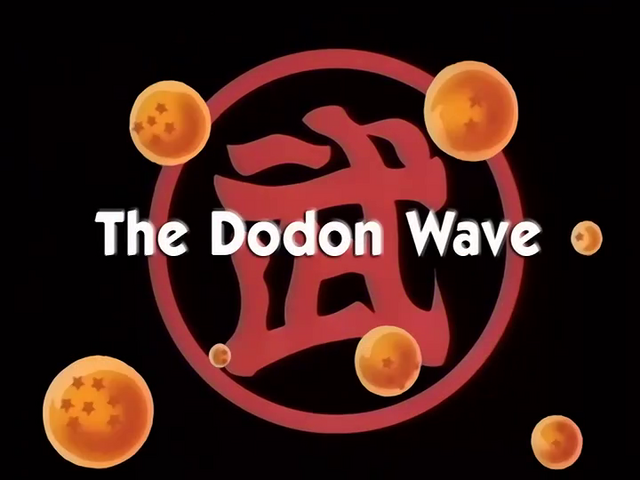 File:TheDodonWave.png