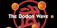 The Dodon Wave