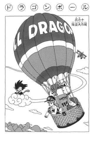 File:Manga Chapter 10.jpg