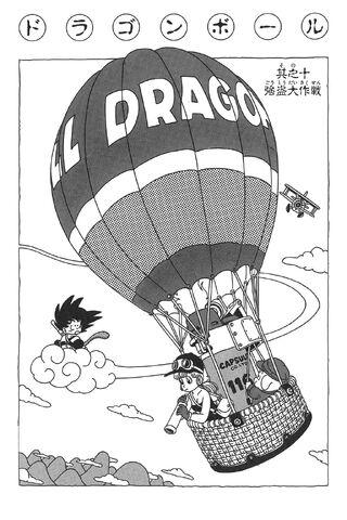 Arquivo:Manga Chapter 10.jpg