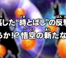 O contra-ataque do Salto no Tempo aprimorado?! A nova técnica de Goku terá sucesso?!