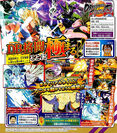 Trunks fighterz announce