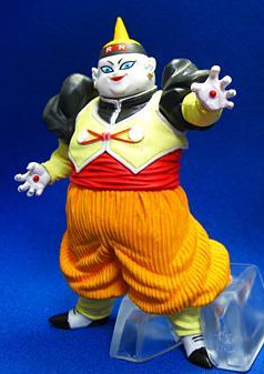 File:Bandai HG Series DG Digital Grade DBKAI 02 Android 19 Aug 2010 b.PNG