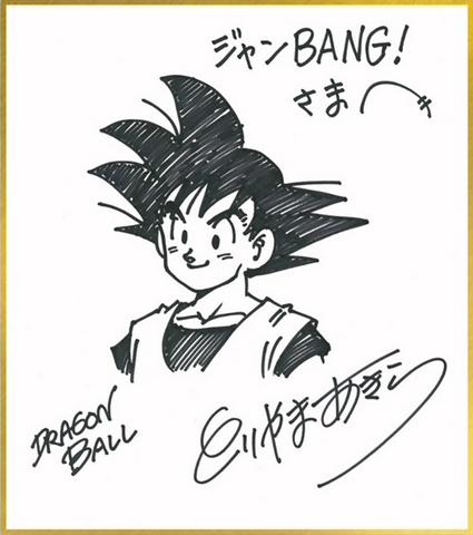 File:ToriAutograph(SJB!).png