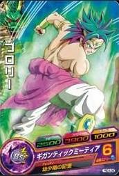 File:Super Saiyan Broly Heroes 5.jpg