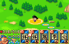 File:Dragonball (J).png