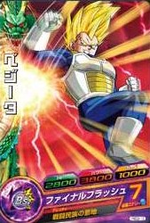 File:Super Saiyan Vegeta Heroes 5.jpg