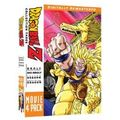 Dragonball Z Movie 4 Pack 3