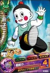 File:Chiaotzu Heroes 3.jpg