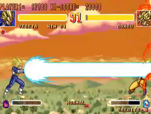 File:BlueGalickGun(DBZ2SB).png