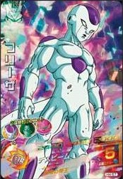 File:Frieza Heroes 7.jpg