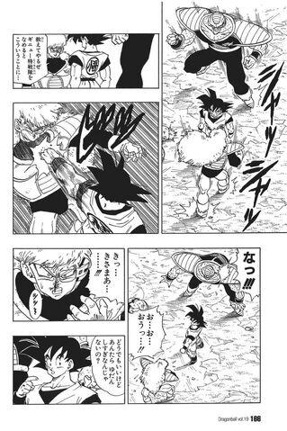 File:GokuPunchesJeice(Manga).jpg