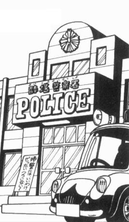 File:YoikoraPoliceOffice.jpg
